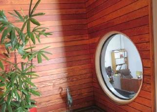 Casa en Remate en Honolulu 96814 VICTORIA ST - Identificador: 4524413899